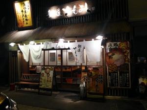麺道 ともよし001