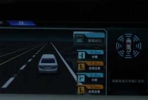 Toyota_Highway Teammate_image5