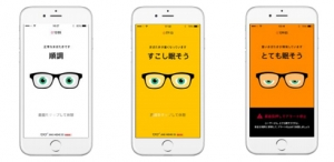Jins_MEME_app_image2.jpg