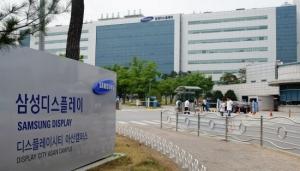 Nikkei_SamsungDisplay_OLED_Plant_image.jpg
