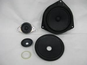 Onkyo_CNF_soundboard_image.jpg