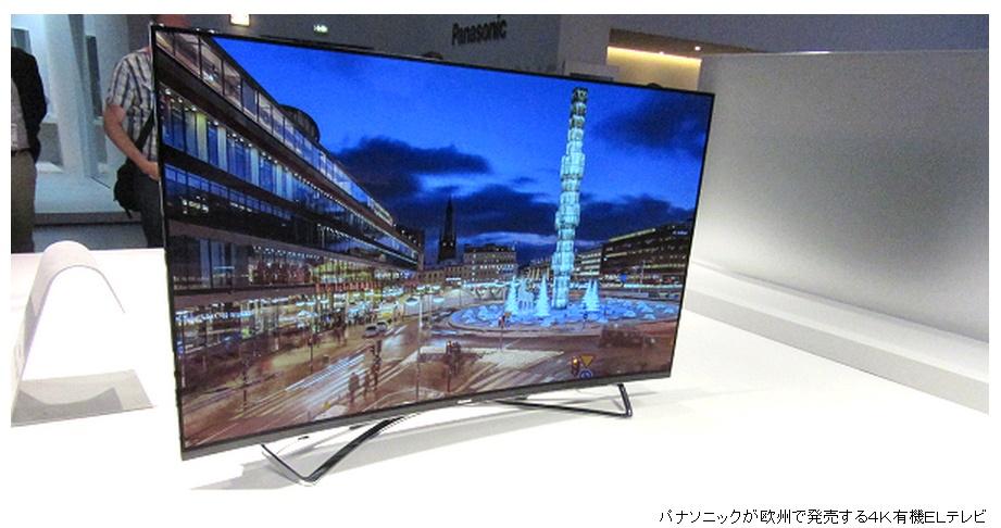 Panasonic_4K_OLED-TV_image.jpg