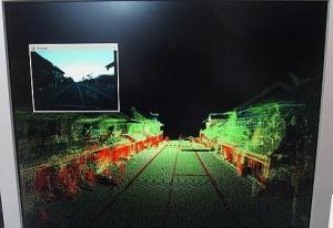 Pioneer_3D-LiDAR_depelop_using_PinP_image.jpg
