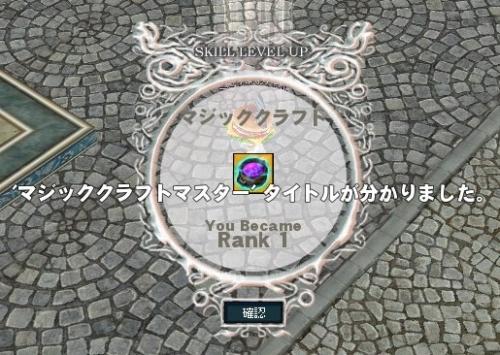 2015112102.jpg