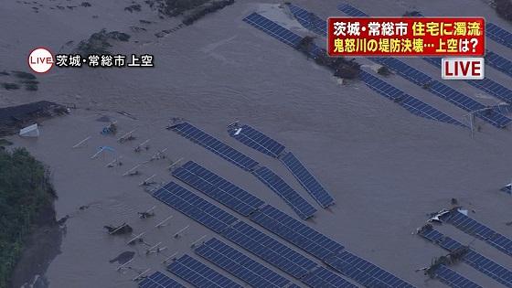 緊急注意発表!水没・浸水した太陽光発電システムには近づくな!ソーラー設置する為に木を切って土を削った事で水害が発生した事実は事実