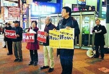 (写真)ヘイトスピーチ反対を訴える宣伝参加者=25日、さいたま市
