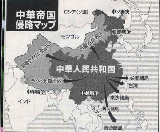 支那が侵略した後の地図