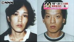 青木恵子受刑者と朴龍晧受刑者