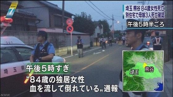 6人殺害ペルー人を逮捕、埼玉県警の大罪