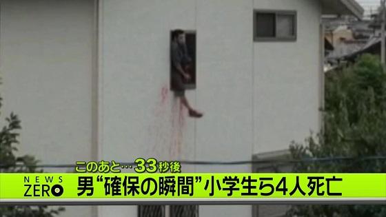 6人殺害ペルー人を逮捕、埼玉県警の大罪 熊谷 84歳女性と、母と小学生の娘2人の計4人死亡で、ペルー人男の身柄確保