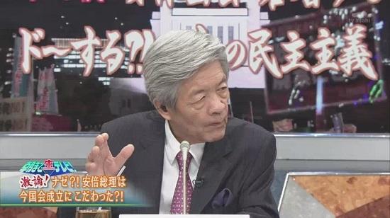 田原総一朗 朝まで生テレビ 激論!安保国会・若者デモ・日