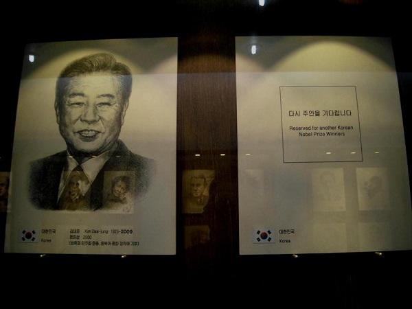 ソウルの教保文庫(書店)にあるノーベル賞受賞者の肖像を飾る空のギャラリー