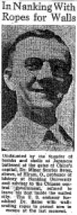 2001年には、ベイツが「国民政府の顧問」と紹介されていた新聞記事の切り抜きまで、イエール大学で発見された。