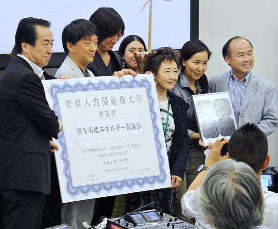 太陽光発電を狂ったように推進したのは、菅直人、孫正義、橋下徹、坂本龍一などだった