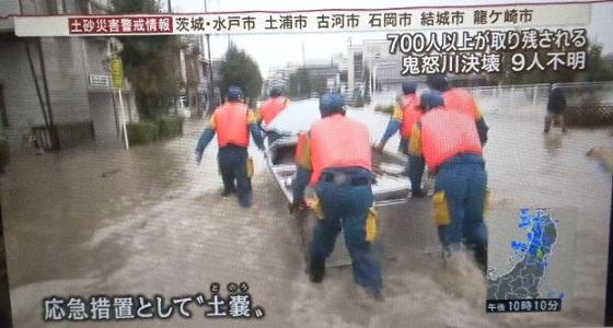 テロ朝報ステ・鬼怒川ソーラーパネル設置で丘が削り取られていた場所からも氾濫・住民は常総市役所に訴え、国土交通相に堤防の築堤の要望を出した。