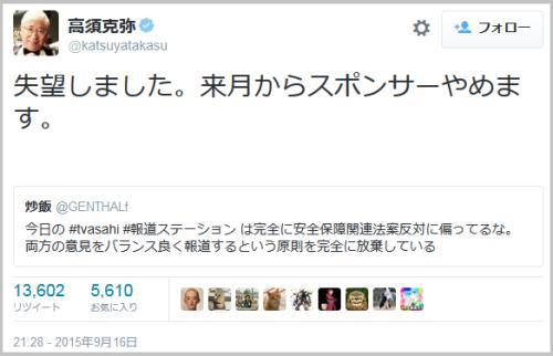 そして高須克弥院長はこのツイートを引用して爆弾発言し、1万以上もリツイートされることとなった。