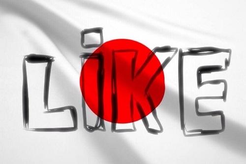 [古森義久]【アジアで好感持たれる日本、好ましくない国は中国】~国際世論調査で明らかに~