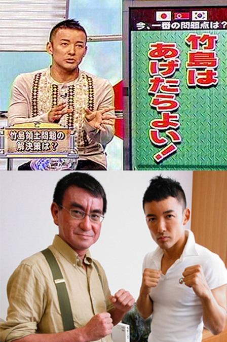 河野太郎と山本太郎 - コピー (2)