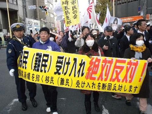 移民(難民)受け入れ絶対反対 国民大行進 in 埼玉(平成27年11月29日、さいたま市大宮