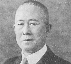 「朝鮮産業革命の祖」、「朝鮮半島の事業王」と呼ばれ、私財を寄付して「朝鮮奨学会」の設立の寄与した、チッソ、旭化成、積水ハウスなどの創業者、野口遵(のぐち・したがう)