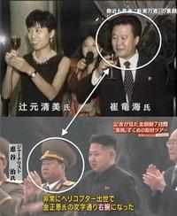 自由北朝鮮政府は、李英鎬が崔竜海一派に殺害されたことを確認した。