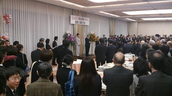 辻元清美の政治20周年パーティー写真