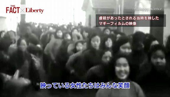 手前の女性は、満面の笑みだ。【スクープ!】これがユネスコ記憶遺産登録申請資料だ! 「南京大虐殺」編