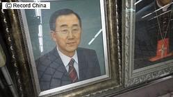 国連・潘事務総長「国連は中立的な機関ではない」、日本の抗議に反論=韓国ネット「これ以上ない完璧な答え」「日本への当て付けで無理に出席?」