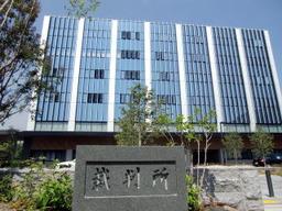 社員に「本名を使いなさい」と言った社長に対して、慰謝料を支払うよう命令した静岡地裁
