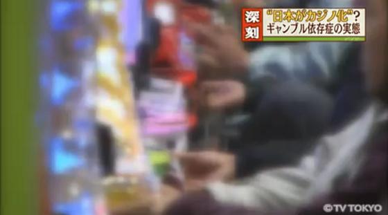 男性の10人に1人。この数字、ギャンブル依存症の疑いのある人の割合です。実は日本のギャンブル依存症の割合は、世界の中でも突出して高いんです。なぜ、このような事態になっているのでしょうか。
