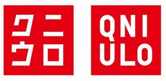 クニウロ ユニクロ(ファーストリテイリング)会長兼社長 柳井正