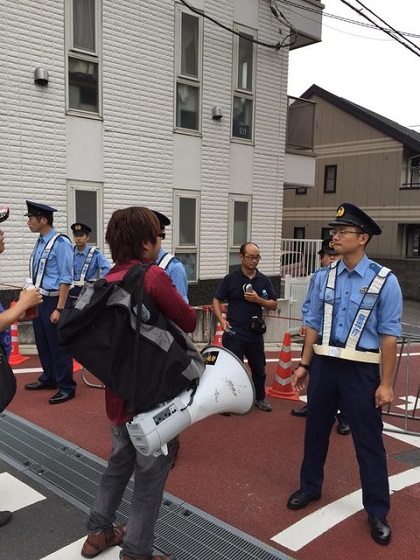 高橋直輝 富ヶ谷デモ終了後に安倍邸近くで猛抗議を決行した。