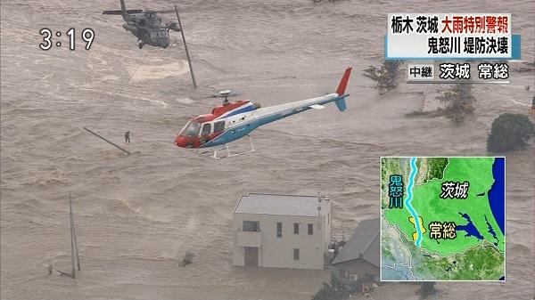 【鬼怒川で堤防決壊】マスコミの報道ヘリが自衛隊の救助活動を妨害