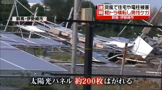 2015年6月15日、群馬で突風。一瞬にしてソーラー発電設備倒壊。太陽光パネル約2000枚がはがれてぐちゃぐちゃ、骨組み散乱