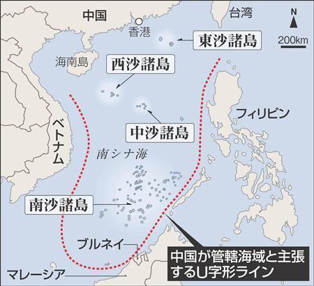 支那(中国)が管轄海域と主張するU字形ライン