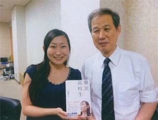 雨宮さんにお会いした前日には、高校中退後にお世話になった講師の葬儀で鈴木邦男さんにお会いしました。