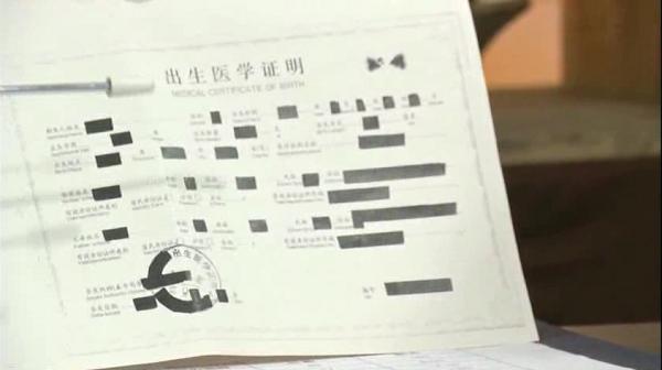 現地の出産証明書(中国語の物)約40%を外国人が受給!荒川区【出産育児一時金】海外で出産しても給付・突出する支那人の件数