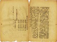谷寿夫中将への判決文