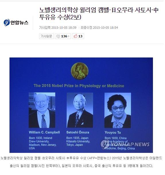 一方、韓国では、またしても悔しがる嘆きの声が上がっている。 これは、ノーベル賞が発表される10月の韓国の風物詩だ。