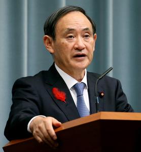 <菅官房長官>ユネスコ分担金、停止・削減を「検討」