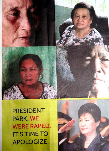 米ウォールストリート・ジャーナル紙に掲載された意見広告で、訪米中の朴槿恵・韓国大統領(右下)にレイプ被害の謝罪を求めるベトナム人女性たち (朝日新聞)
