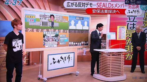 奥田くん生出演のフジ番組は田崎史郎が仕切ってきたTVの政局大好き政治報道にトドメをさしたなあ。そもそも昨日、ご本尊の安倍首相が、デモが怖いばっかりに街頭演説が必須の総裁戦を封じて、政局ほとんど報道ナシの