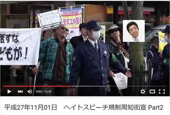 鼻の穴が新潟日報の坂本秀樹報道部長に似ている。
