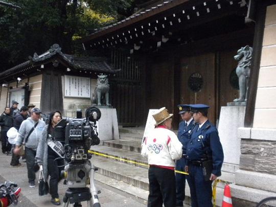 20151123靖国神社で爆発!テロ事件で捜査・トイレ現場に時限式発火装置・頻発する韓国人などによる靖国テロ、誰も現場のトイレに近づくことができなかった。