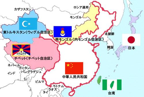 支那が侵略する前の地図