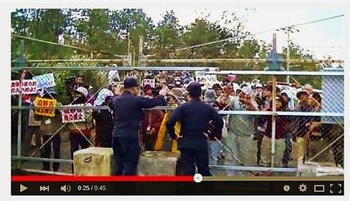 基地建設に抗議する市民を基地内から撮影した動画(ユーチューブから)