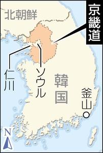 愛知県、京畿道と提携 11月に知事訪韓