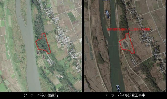 茨城県常総市の鬼怒川氾濫の原因は、太陽光発電のソーラーパネルだった!ソーラーパネル設置の際に、自然堤防(丘陵)の土地の所有者が長さ150m/高さ2mほど掘削したために自然堤防が低くなった!