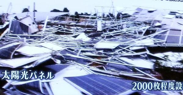 2015年6月15日、群馬で突風。一瞬にしてソーラー発電設備倒壊。太陽光パネル