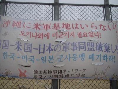 上が日本語で真ん中が中国語です。